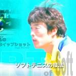 バギーホイップショット 新世界チャンピオンの技術 イスヨル(韓国)