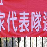 アジア選手権台湾代表選抜シングルス