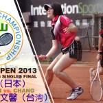 小林奈央 vs. 張文馨 2013中山盃国際大会女子シングルス決勝