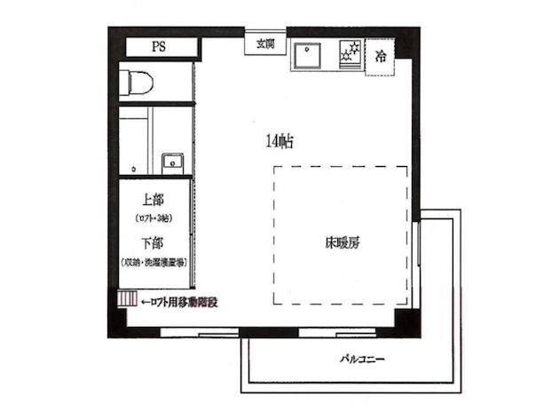 メゾン神泉401-sohotokyo