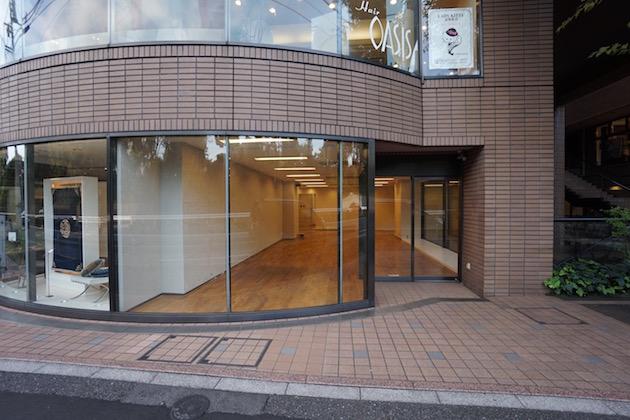 belte-minamiaoyama-outward8 (1)