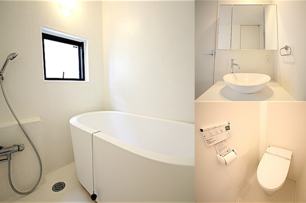 yamatomura_green_terrace-bathroom