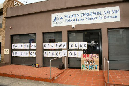 martin ferguson's office