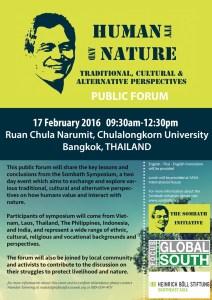 Sombath Symposium-2016-02