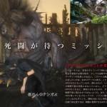Final_Fantasy_XV-0.re