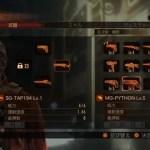 Resident_Evil_Revelations2_Raid_1