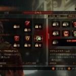 Resident_Evil_Revelations2_Raid_3