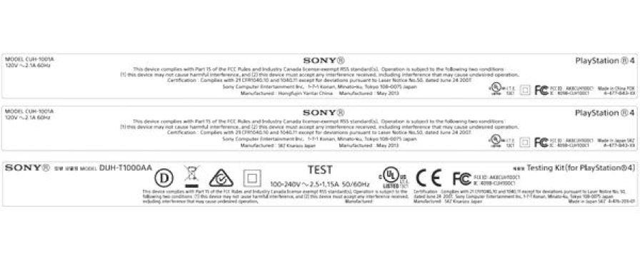 PS4 FCC 2