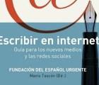 Publicarán el primer manual de uso del español en internet