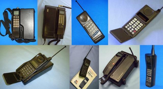 Primera generación de teléfonos análogos.