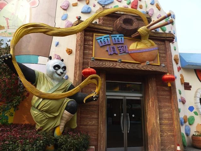 World of Warcraft parque China 08
