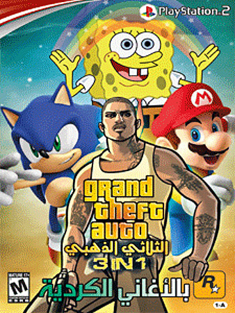 130206_piratehacks_gta_spongebob-sonic-mario