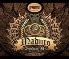 Cerveza-Maduro