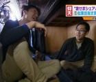 Estos son los microdepartamentos donde malviven los japoneses