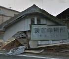 Google Maps muestra un pueblo fantasma en Fukushima