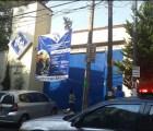 Se registra una explosión en la Escuela Panamericana de Hotelería, Gastronomía y Turismo