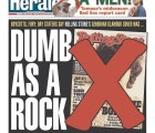 Y en la imagen del día... El Boston Herald responde con su primera plana a la portada de Rolling Stone