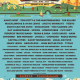 Cartel oficial de Outside Lands 2014