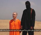 El último mail que mandó el Estado Islámico a la familia del periodista asesinado