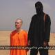 """""""Actuaremos contra el Estado Islámico"""" advierte Obama tras decapitación de periodista"""