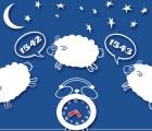 Tips para combatir el insomnio