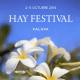 Hay Festival: Sobre comenzar a escribir y publicar, una charla con Alberto Montt y Elvira Navarro