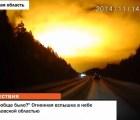 ¿Un Ovni, un meteorito? misteriosa luz ilumina el cielo ruso