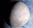 Este es el verdadero lado oscuro de la Luna