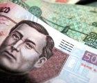 El FMI tiene malas noticias para México