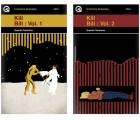 Así se verían las películas de Tarantino como portadas de libros