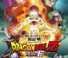 """¿Vale la pena ver """"Dragon Ball Z: La resurrección de Freezer""""?"""