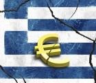 El lunes no habrá bancos en Grecia