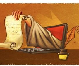 poesía_computadora_