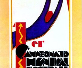 Poster Uruguay