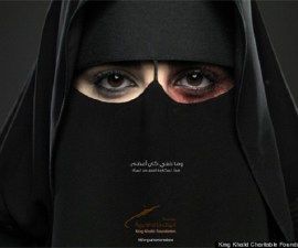 arabia saudita machismo campaña violencia