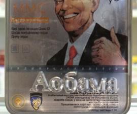 aobama1