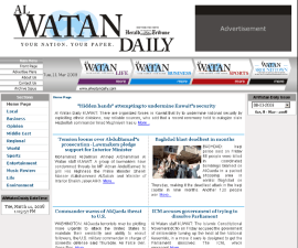 alwatan_daily_webbsite