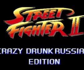 streetfighterborracho