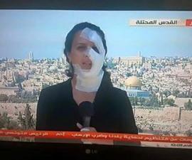 Hana Hammad reportera granada