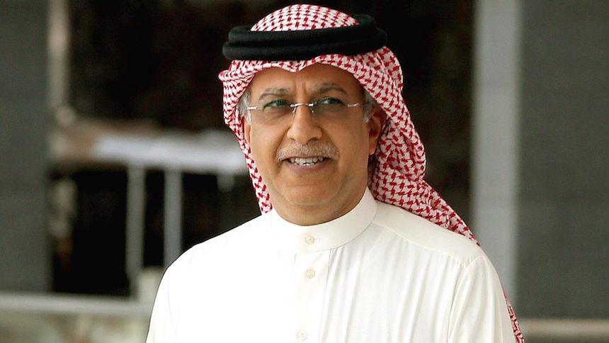 Salman Bin Ebrahim Al Khalifa
