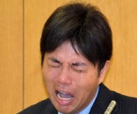 politico lloron japon