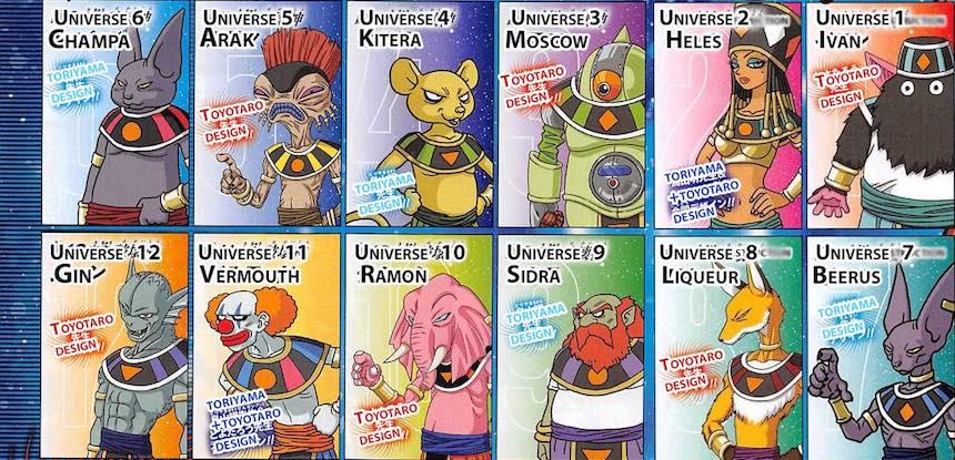 12 Dioses de la Destrucción