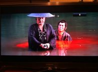 Review: Lone Wolf and Cub (Blu Ray)