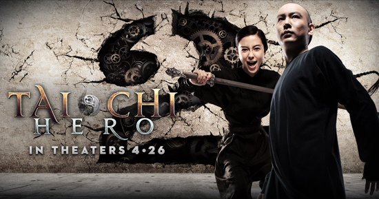 Tai Chi Hero banner Tai Chi Hero Gets SteamPunked in the US Trailer   Come Check it Out