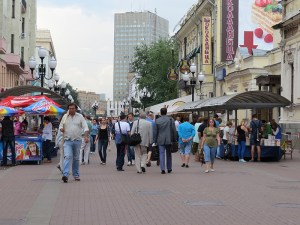 Moscou: Old Arbat Street