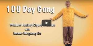 100-Day-Gong-Challenge-630-x-315