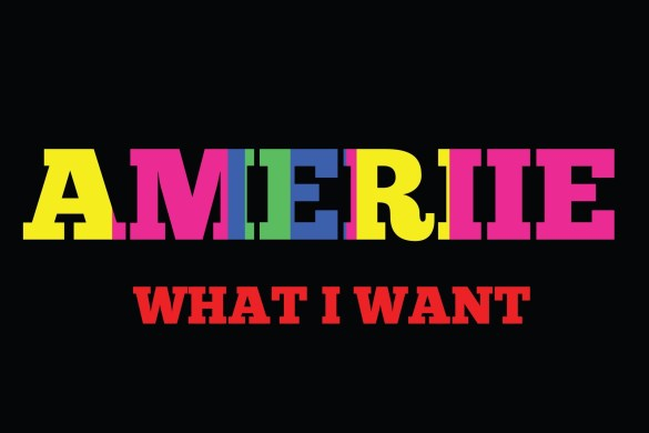 Daily Dose : Amerie – What I Want @ItsAmerie