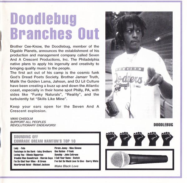 Digable Planets - Blowout Comb Packaging