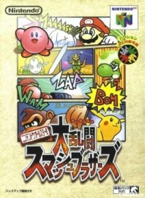 Smash64box