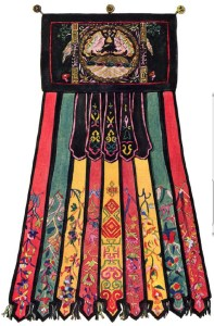 Back of Numinchen shaman's robes